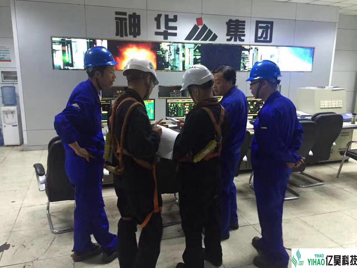 陕西神华集团某化工厂安全阀在线校验